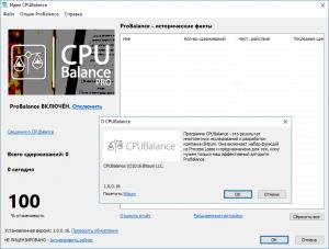 CPUBalance