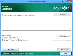 Kaspersky Update Utility
