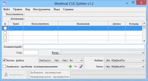 Medieval CUE Splitter