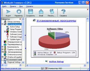 WinAudit Freeware