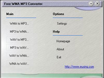 Программа wma в mp3 скачать бесплатно кербал спейс программ скачать ракеты